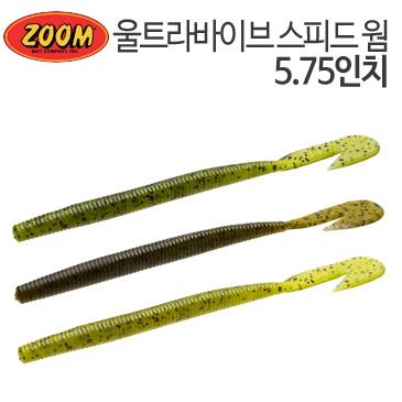 ZOOM UV 스피드웜 5.75인치/울트라바이브/